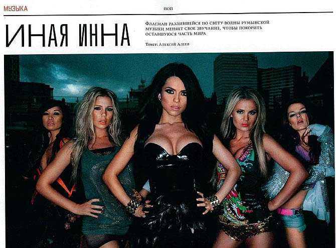 Club Rocker in Billboard Rusia